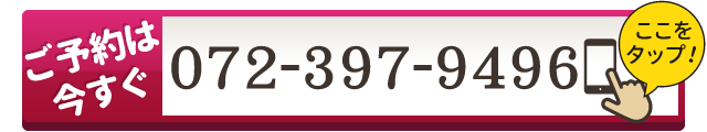 0723979496