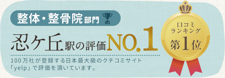shinobu_22