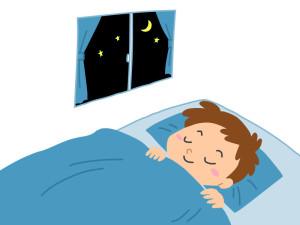 快適な睡眠